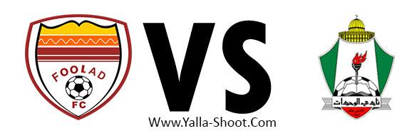 al-wehdat-vs-foolad-khozestan