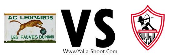 al-zamalek-vs-ac-leopards-de-dolisie