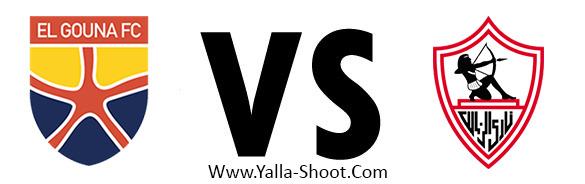 al-zamalek-vs-al-gounah