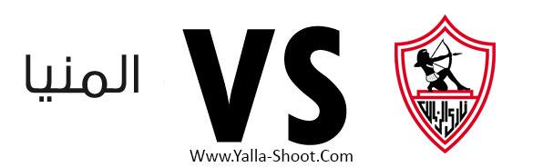 al-zamalek-vs-al-minya
