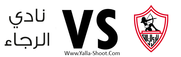 al-zamalek-vs-al-rgaa