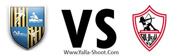 al-zamalek-vs-arab-contractors
