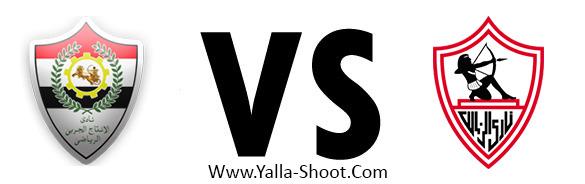 al-zamalek-vs-el-entag-el-harby-