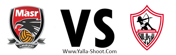 al-zamalek-vs-fc-masr