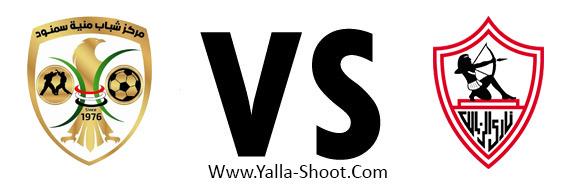 al-zamalek-vs-m-s-minyat-samanod