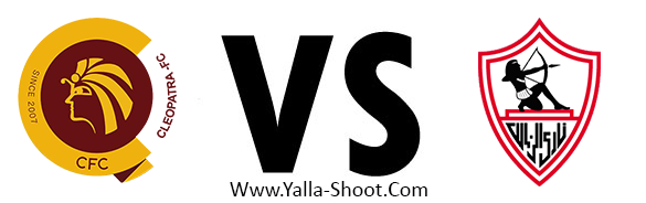 al-zamalek-vs-serameka