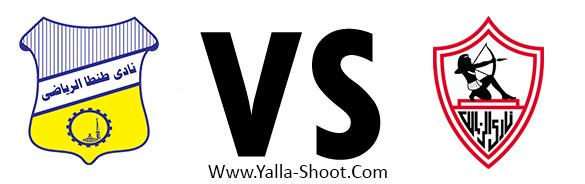 al-zamalek-vs-tanta