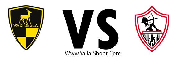 al-zamalek-vs-wadi-degla