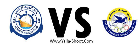 al-zawraa-vs-al-minaa