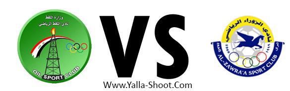 al-zawraa-vs-al-naft