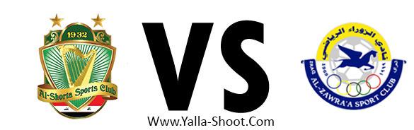 al-zawraa-vs-al-shorta
