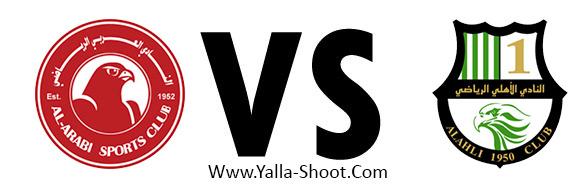 alahli-qatar-vs-alarabi