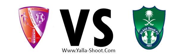 alahli-sudia-vs-al-jndal