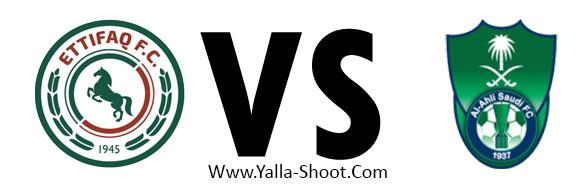 alahli-sudia-vs-alettifaq