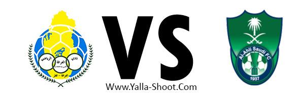 alahli-sudia-vs-algarrafa