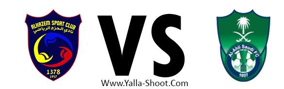 alahli-sudia-vs-alhazm