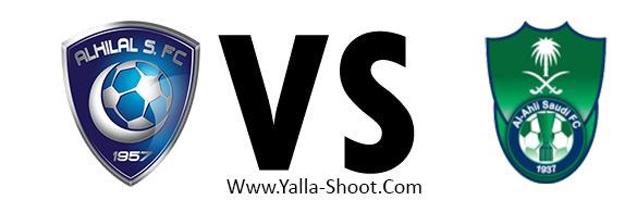 alahli-sudia-vs-alhilal