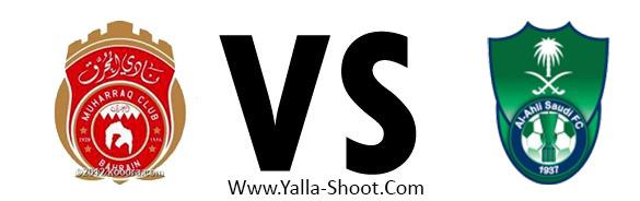 alahli-sudia-vs-almuharraq