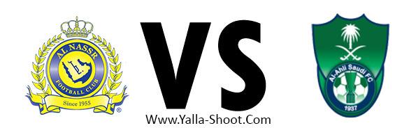 alahli-sudia-vs-alnasr