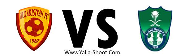 alahli-sudia-vs-alqadasiya-sa