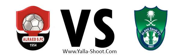 alahli-sudia-vs-alraed