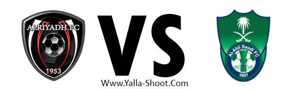 alahli-sudia-vs-alriyadh
