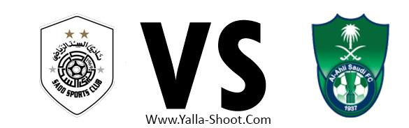 alahli-sudia-vs-alsadd
