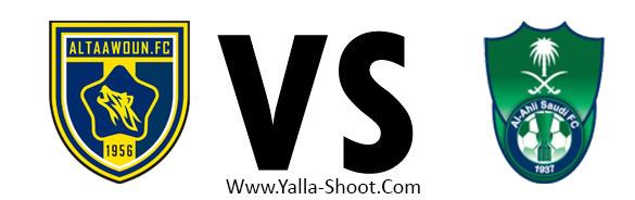 alahli-sudia-vs-altaawon