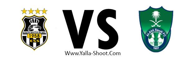 alahli-sudia-vs-entente-sportive-de-sétif