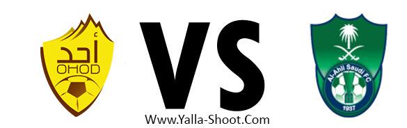 alahli-sudia-vs-uhud