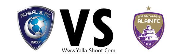 alain-vs-alhilal