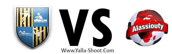 alasyoty-vs-arab-contractors