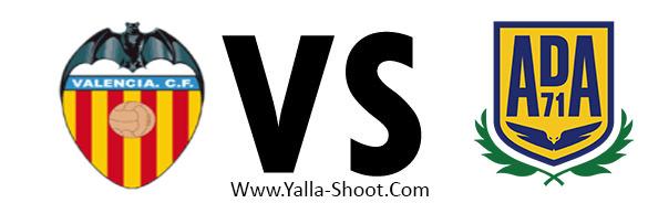 alcorcon-vs-valencia