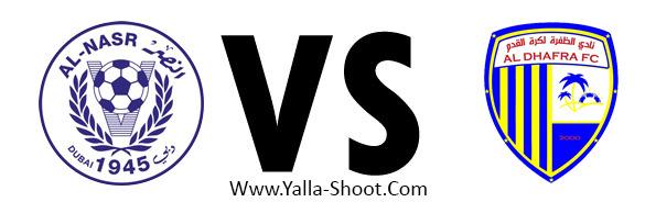 aldhafra-vs-al-nasr