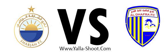 aldhafra-vs-al-sharjah