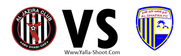 aldhafra-vs-aljazira