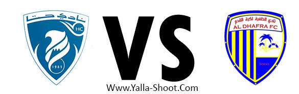 aldhafra-vs-hatta