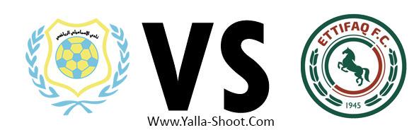 alettifaq-vs--al-ismaily