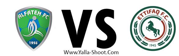 alettifaq-vs-al-fateh