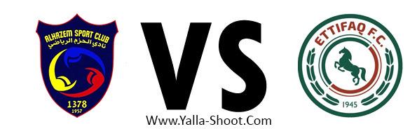 alettifaq-vs-alhazm