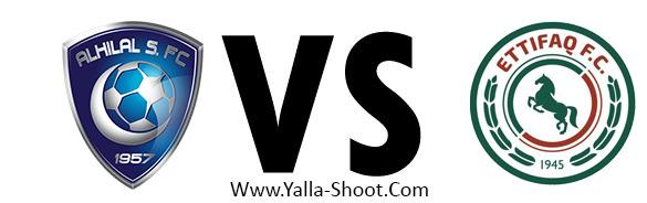 alettifaq-vs-alhilal