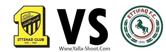 alettifaq-vs-alittihad