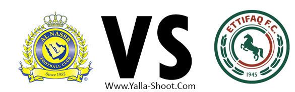 alettifaq-vs-alnasr