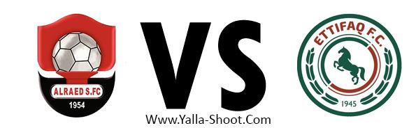 alettifaq-vs-alraed