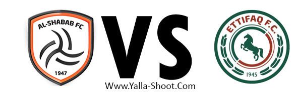 alettifaq-vs-alshabab