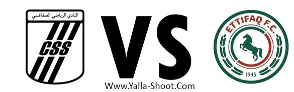 alettifaq-vs-club-sportif-sfaxien