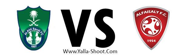 alfaisaly-sa-vs-alahli-sudia
