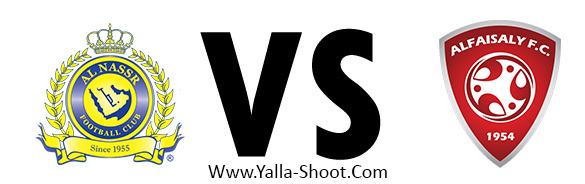 alfaisaly-sa-vs-alnasr