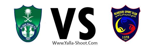 alhazm-vs-alahli-sudia