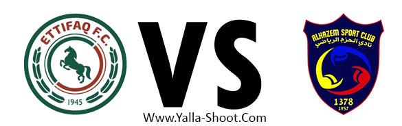 alhazm-vs-alettifaq